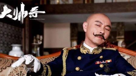 """剧集:《大帅哥》张卫健被夸帅会自卑?自曝 """"妻管严""""获赞"""