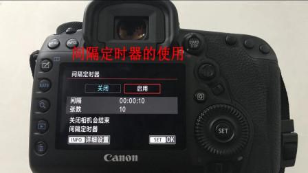 单反相机摄影技巧: 间隔定时器的妙用