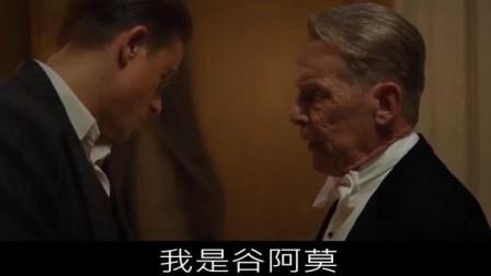 谷阿莫: 5分钟看完2017不想吃冤狱而逃狱逃几十年的电影《巴比龙》