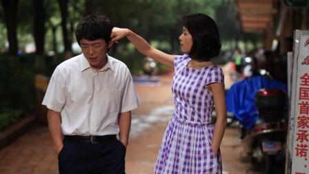 假装情侣: 一个疯女人和一个傻男人故事, 不明白得分为什么这么高?