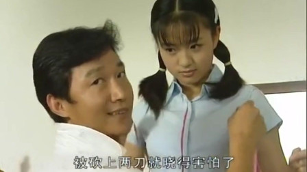 插翅难逃: 张世豪一个普普通通的打工仔, 在给学生妹量胸围!