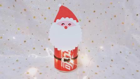 用可口可乐瓶DIY一个圣诞老人, 手工作业有救了! 手残党都不用愁