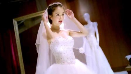 新娘不听警告试穿诅咒婚纱, 被困三年出不去, 直到下一个女孩进店来
