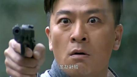 勇敢的心: 赵舒城开枪想打死霍啸林, 玛利亚挡枪, 龙爷大发雷霆!