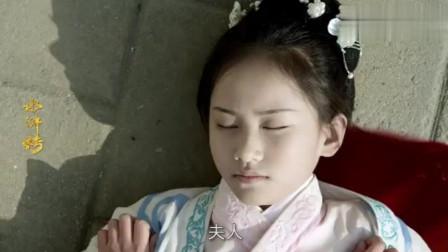 """水浒传: 小戏骨""""林冲""""妻子被辱! 含愤而死!"""