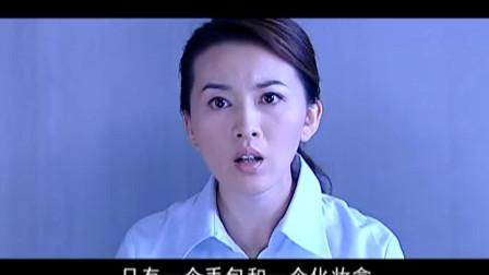 大结局: 兆辉煌被抓, 董贤达被罢免, 梁星浩是最大赢家被红色通缉