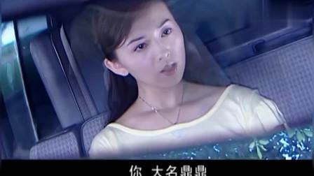 周洪宇跟旭梦晨谈谈, 周洪宇这么质问她, 不料, 旭梦晨却这么说