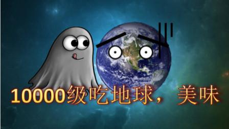 【落尘】10000级逆天怪物吞火星! 火星基地被毁! ep15火星危机!