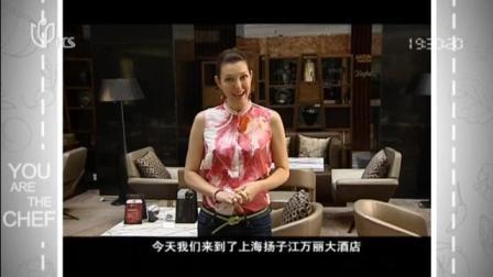 视频|20181223《洋厨房》: 白芦笋双耳烧鸡