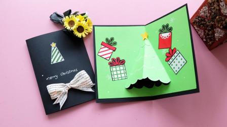 精致的圣诞节贺卡, 清新范十足, 打开还是立体的!