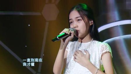 11岁小女孩汤晶锦身穿裙子真好听, 她唱歌就是这么稳重!