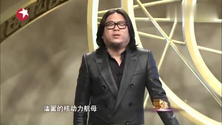 """晓松说 讲述周润发的辉煌人生, 被称为""""大哥大""""都不为过!"""