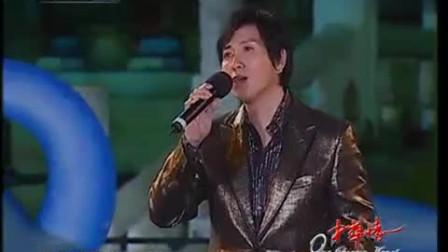 中华情: 潘安邦演唱《外婆的澎湖湾》, 原汁原味, 脍炙人口的经典