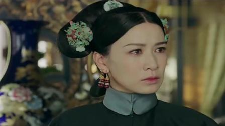 《延禧攻略》皇上要封令妃为皇贵妃, 皇后这时才知自己彻底输给令妃了