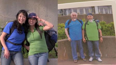 街头恶作剧: 美女让路人帮忙照相, 结果照片出来却是俩老头?