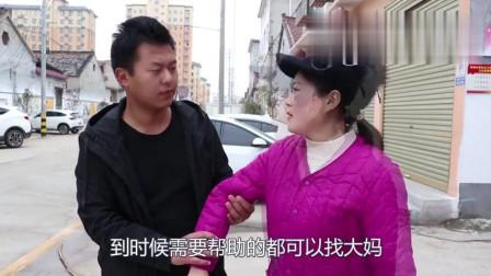 小伙路边救了一位老太太, 却没想到获得升职的机会, 结局值得深思