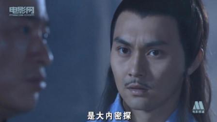 陆小凤传奇: 金七两竟另有身份! 柳乘风会死是因为这个!