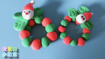 小恐龙玩黏土: 一分钟学做可爱的圣诞雪人花环