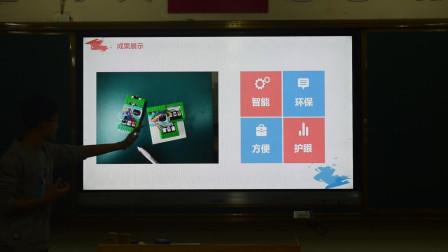 2018年青岛市中小学生科技节智能电子项目作品