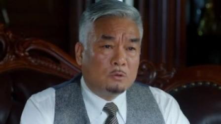 《金陵往事》私人恩怨影响广,楚沧求职遇麻烦