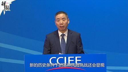 辣报 新华社资讯 中国经济年会聚焦把握发展新机遇