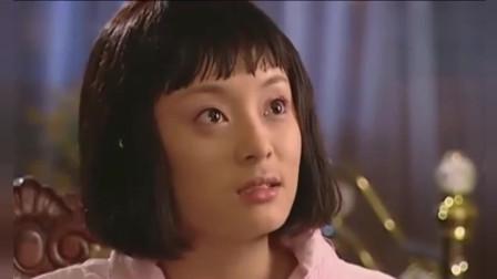 大染坊: 沈远宜安顿下之后, 询问大娘关于六哥的身份, 原来是这样