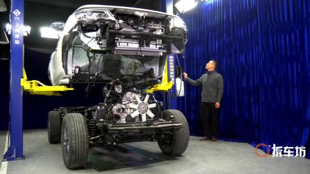 途达 非承载式硬派越野底盘解析 - 大轮毂汽车视频