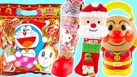 玩具益趣园 2017 圣诞节零食拆拆乐 面包超人凯蒂猫哆啦A梦食玩零食