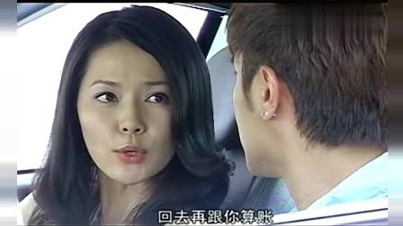 海派甜心: 罗志祥在车中听见她的声音, 魂都没有了, 到底谁让罗志祥丢掉魂