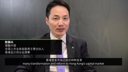 香港将重夺IPO排名首位