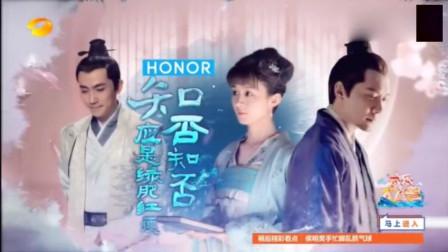 知否预告冯绍峰实力宠妻, 赵丽颖那时候就有恋爱的感觉了