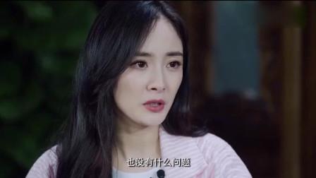 看完这段采访突然觉得杨幂和刘恺威离婚是必然的, 那么强大谁能驾驭