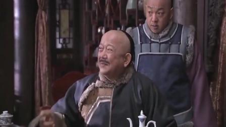 纪晓岚跑去和府蹭饭 , 要来个突然袭击, 没想到和珅就弄了四个菜