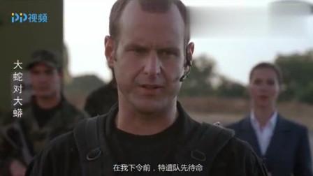 大蛇对大蟒: 警察带队围观放生王蛇, 王蛇突然爬出, 众人怕了