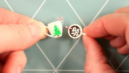 微世界DIY: 迷你圣诞杯