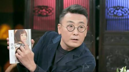 窦文涛真是直男,鲁豫流泪他却说:真功夫,你的脸长短正合适