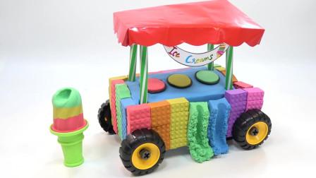 太空沙制作彩色的冰淇淋售卖车