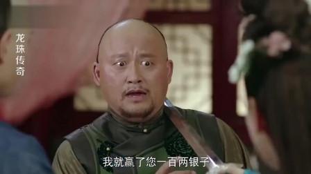 老板跟男子叫板: 你以为你是皇帝老子? 没想到真猜中了, 当场吓傻
