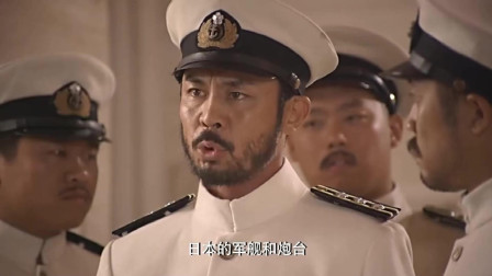 东方有大海: 伊藤首相的手下够狠, 竟然想灭掉中国的海军