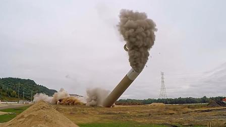 烟囱被爆破, 它吐完了最后一口气!