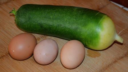 1个萝卜, 4个鸡蛋, 教你新做法, 营养解馋, 孩子三天两头想吃