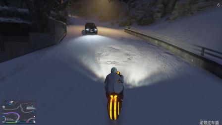 GTA5欢乐线上34: 下雪啦! 来欢乐打雪仗加上刺激的雪地速滑