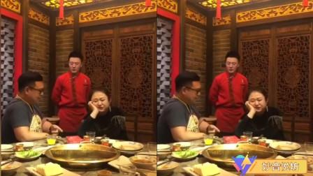 顾客吃饭唱《生僻字》, 被服务员纠错尴尬, 原来是高手