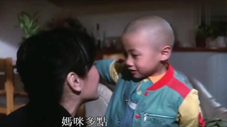 最佳拍档4: 光头佬和男人婆都有儿子啦, 也是个可爱的小光头!