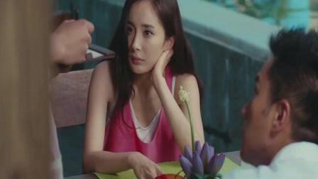 刘恺威回忆和杨幂在一起的日子, 吃个饭都这么多小惊喜