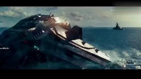 《超级战舰》战舰也能玩漂移, 绝地反击外星人-_高清