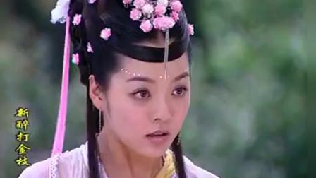 新醉打金枝: 升平公主和贵妃斗法, 直接把贵妃挤进了荷花池