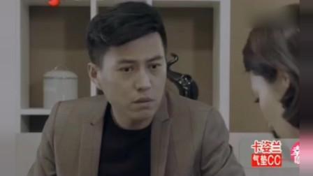 我们的爱老婆突然主动认错 靳东和她之间到底发生了什么