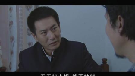 罪域: 兆辉煌找凯子做掉吴跃进, 凯子: 我要让他彻底跃进一下