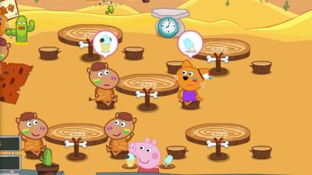 小猪佩奇游戏大全 第一季 小猪佩奇经营冰淇淋店第十三天